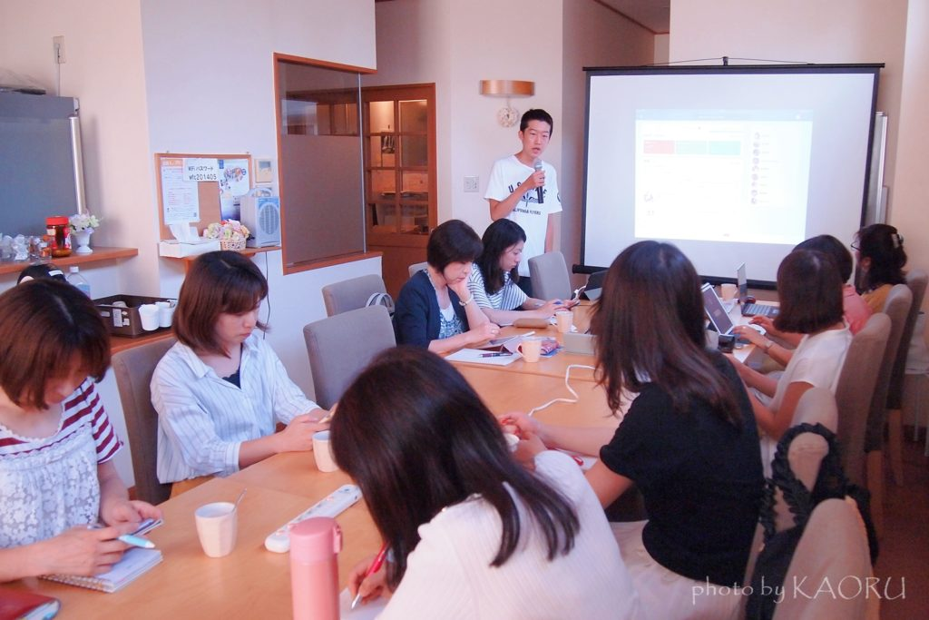 facebook講座 奈良