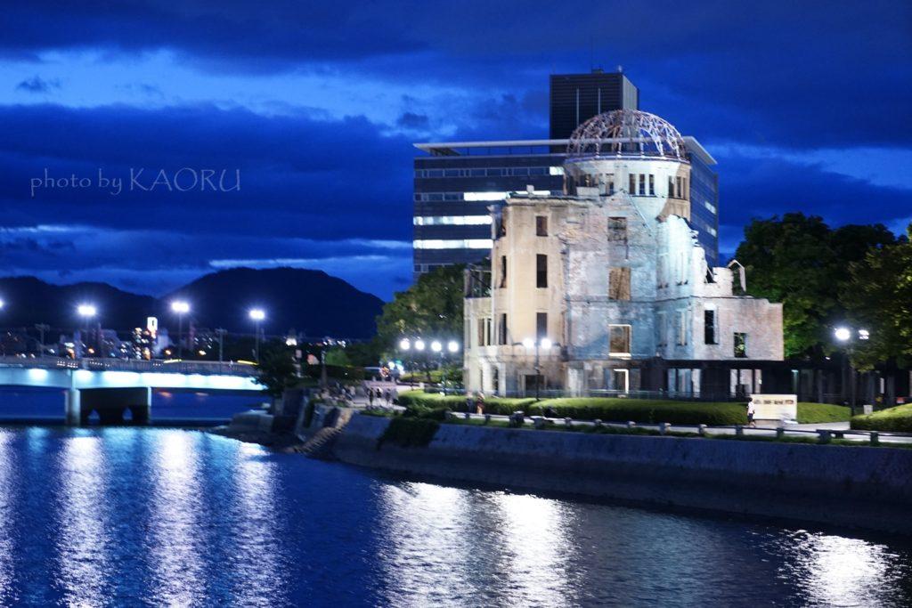 広島 夜景 原爆ドーム