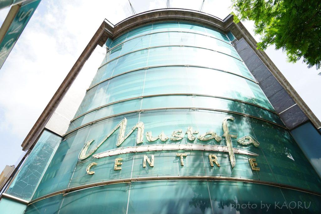 シンガポール リトルインディア ムスタファセンター