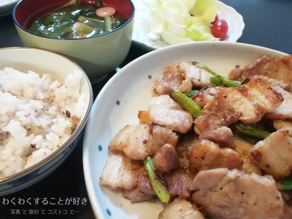 コストコ 三元豚 バラ肉 調理例