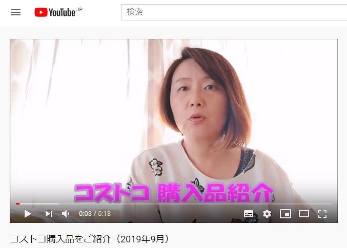 コストコ 購入品 紹介 動画