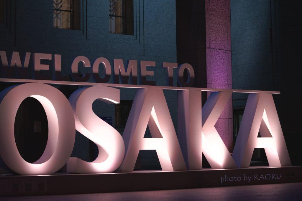 OSAKA光のルネッサンス