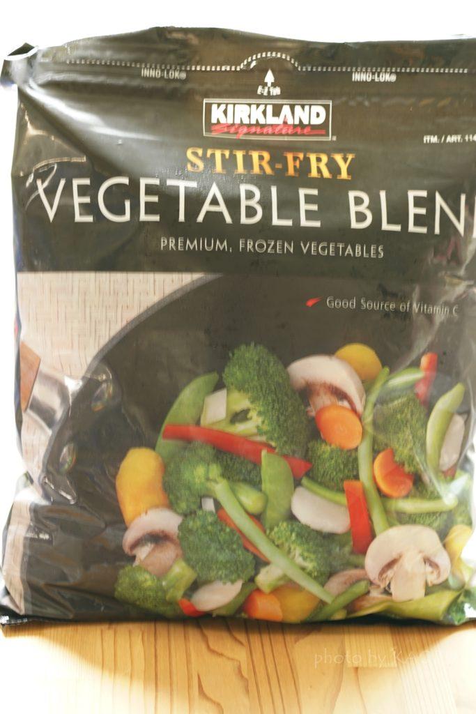 ベジタブルブレンド 冷凍野菜