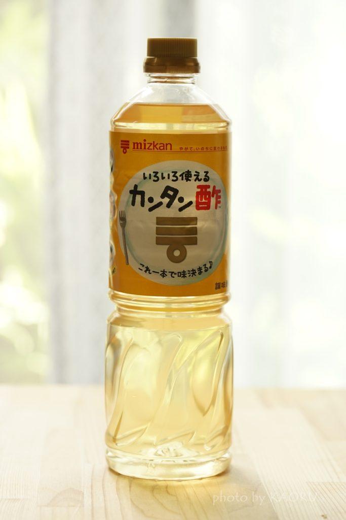 ミツカン かんたん酢