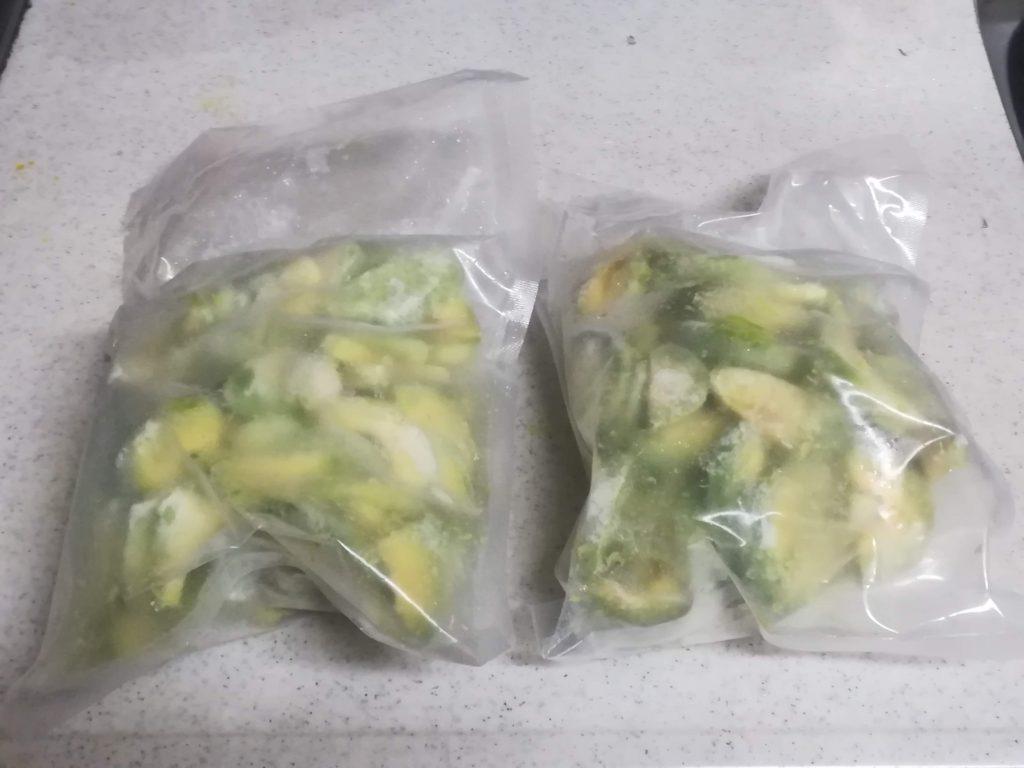 トロピカルマリア アボカド 冷凍