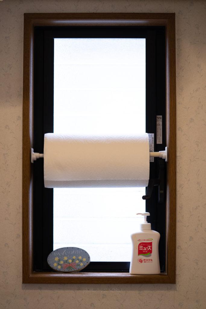 プレミアムタオル トイレ