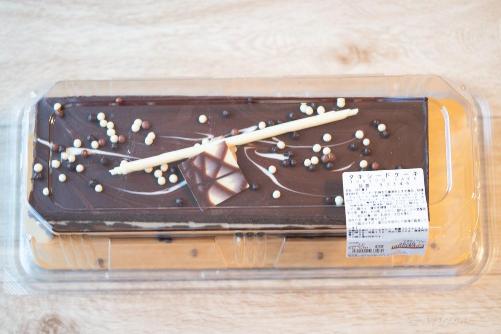 コストコ スイーツ タキシードケーキ