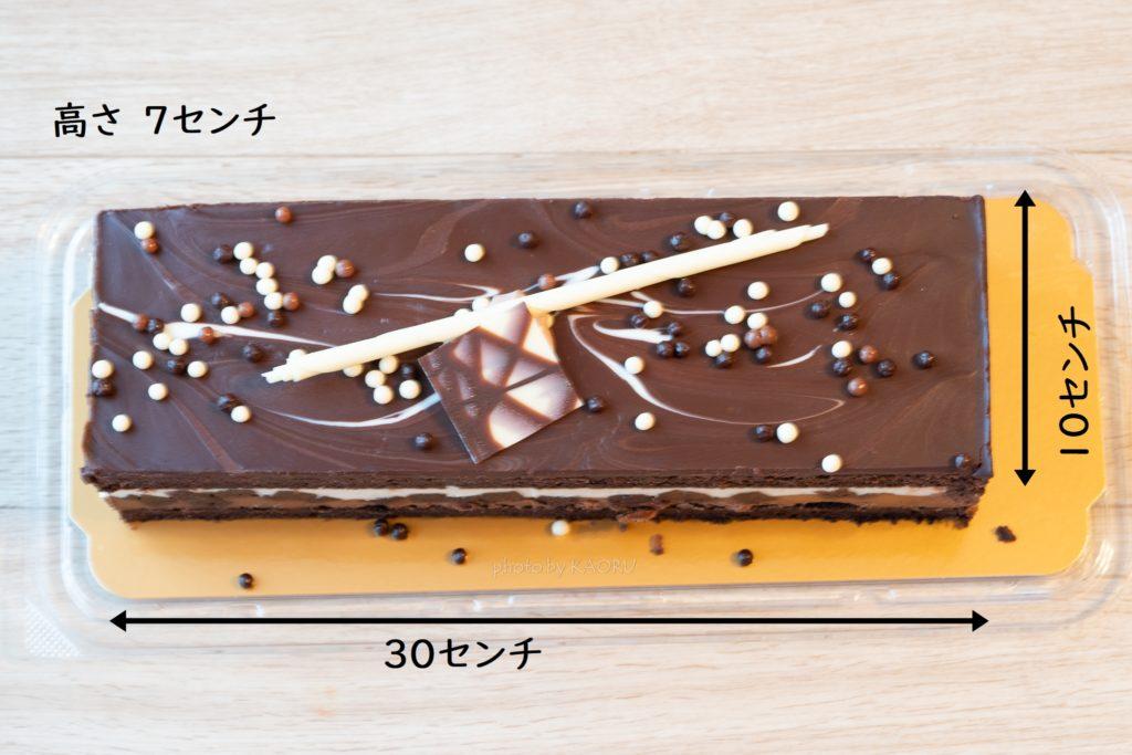 コストコ タキシードケーキの大きさ