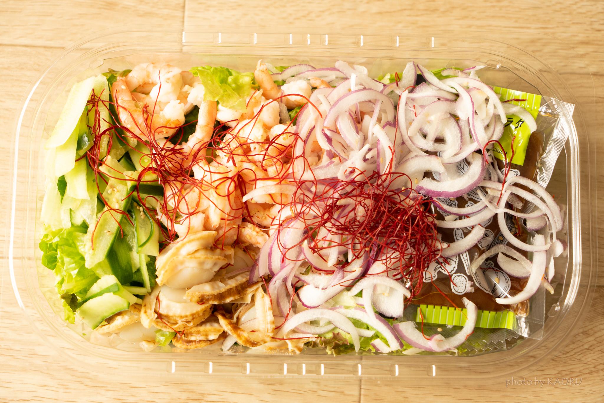 シュリンプ&ホタテチョレギサラダ