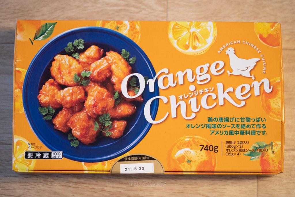 コストコ オレンジチキン