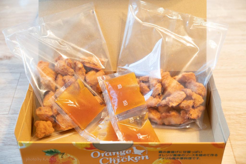 コストコ オレンジチキン 箱の中