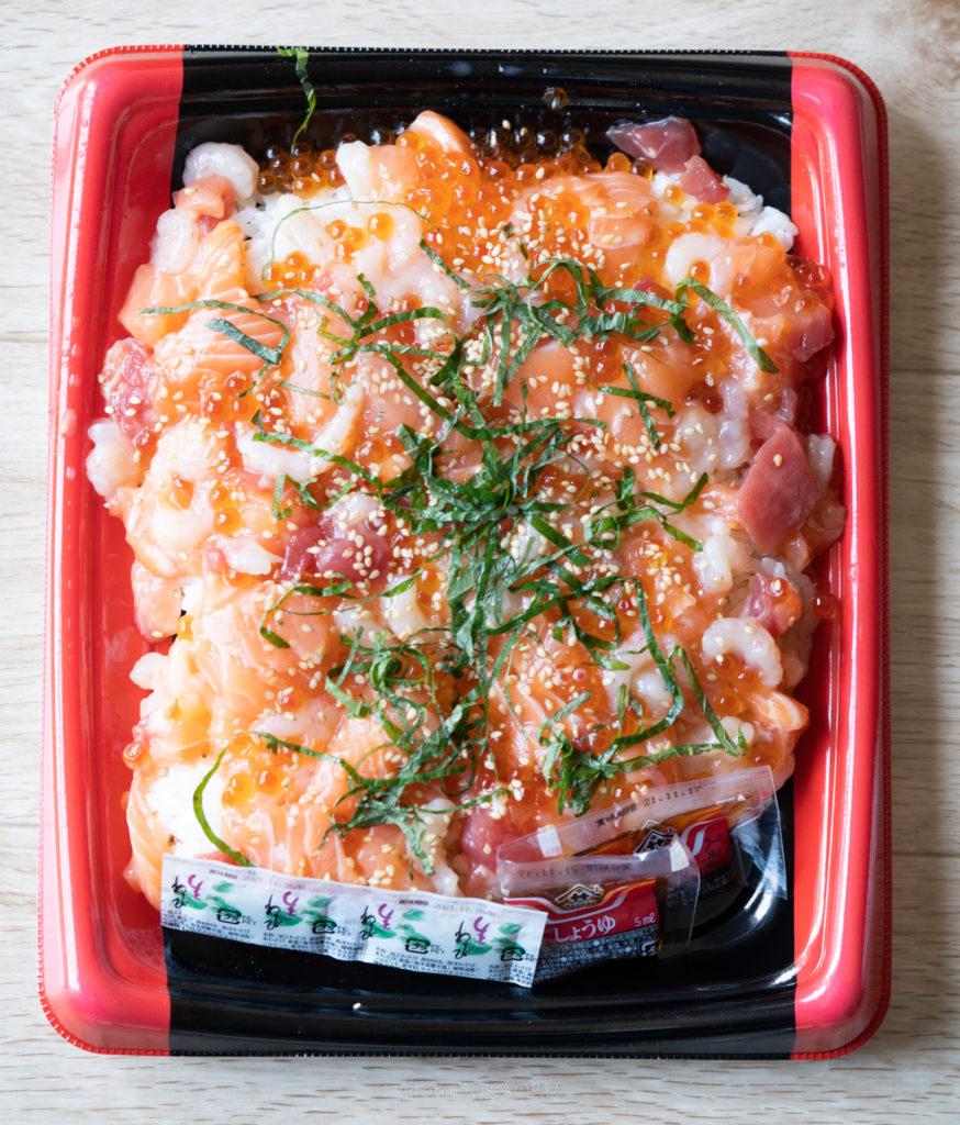 コストコ 海鮮漬けちらし寿司