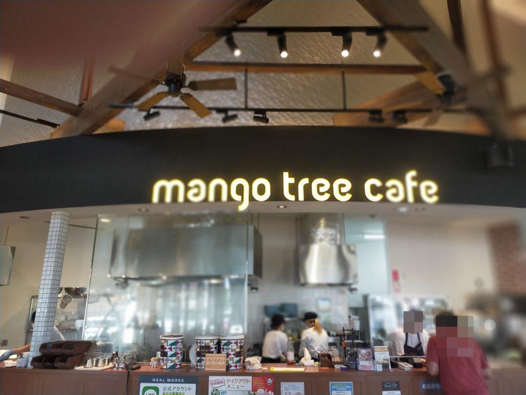 マンゴツリーカフェ 店内