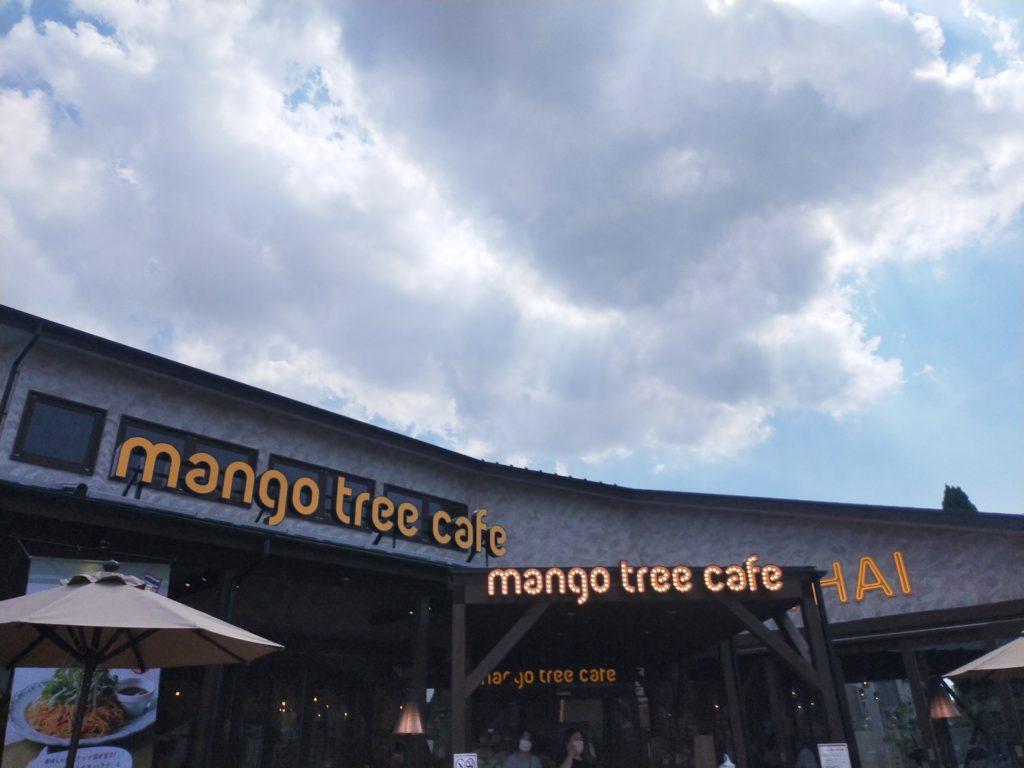 マンゴツリーカフェ 松戸古ヶ崎