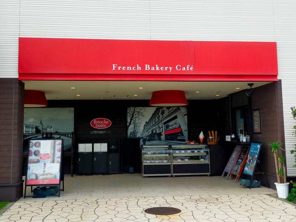 「ブリオッシュ ドーレ」パン屋